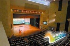 第十一届中国茶业经济年会暨中国茶发展大会开幕