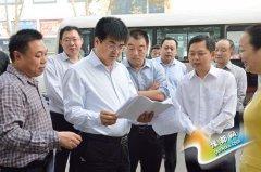 区四大班子领导集中调研城市开发改造项目