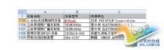 国内已注册 富士X-Pro 2将在近期发布