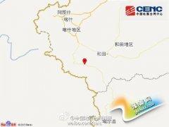 新疆皮山县发生3.6级地震 震源深度107千米(图)