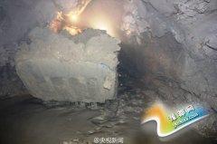 山东一铁矿井下突发泥石流 已致1人遇难7人失联