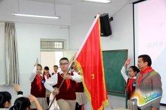 相信自己 我能我行――中原区外国语小学进行少先队大队委竞选活动