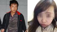 陕西女教师夜跑被害嫌犯被抓 系27岁拾荒者