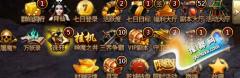 《暗黑封神榜》双倍护送活动怎么玩?
