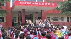 """邵原中心校举行""""唱响习主席寄语 爱国歌曲""""合唱比赛"""