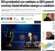 曝普拉蒂尼心腹将竞选FIFA主席 1优势或助当选