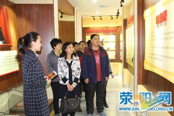 荥阳市索河街道组织党员干部到廉苑参观学习