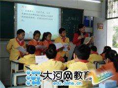 """华山路小学两位老师获得全国第五届""""智慧课堂"""" 教学大赛一等奖"""