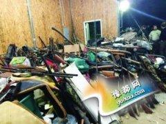 美国男子私藏近万枪支被捕 用4辆拖车搬运(图)