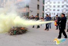 陕县百余名科级干部参加消防知识培训
