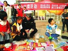 渑池县第一届中小学生爱心义卖活动举行