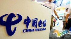 中国电信再现重大漏洞:上亿用户信息一览无余