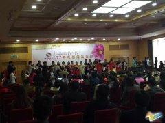 77鲜花新闻发布会在河南省人民会堂隆重举行