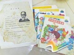 陕西男孩被卖河南16年后寻到亲娘 却要留在河南