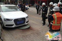 郑州电力窨井爆炸冒红色烟雾 半年已炸3次