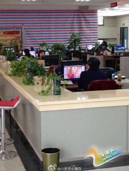 安徽公务员上班看黄片 盘点近期官员不雅事件(组图)