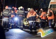 罗马尼亚夜店大火致200余人伤亡 全国将哀悼3天