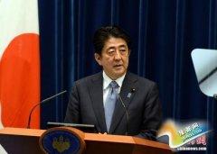 安倍第二任期内首访韩 韩日间未解决问题备受关注