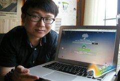 小伙放弃20万元年薪创业 自办网站(图)