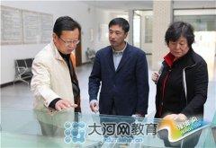 中国中学生体育协会乒乓球分会领导莅临郑州十一中指导工作