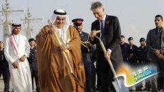 英在巴林建永久军事基地 为海湾地区部署提供支援