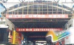 郑州京广鞋城外迁新进展 盛祥置业11月底搬完