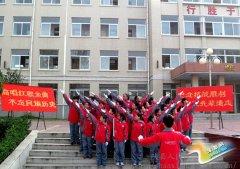 陕县二中举行红歌比赛