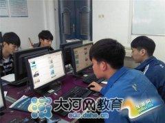 郑州市商业贸易高级技工学校学生踊跃参加知识竞赛