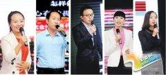 郑州新闻战线演讲决赛 听一线记者讲述新闻情怀
