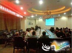 渑池县工商联举办基层商会企业家守法诚信培训座谈会