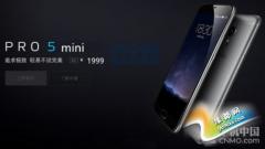 魅族PRO 5 mini曝光 将搭载Helio X20
