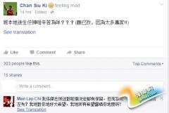 香港球星疑似炮轰归化政策:本地球员训练为啥?