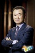 王健林:进入娱乐体育旅游三大行业 就有大钱赚