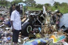 一架货机在南苏丹坠毁 致至少41人遇难2人生还