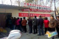 叶县联社建设乡村网点网络惠及万千群众