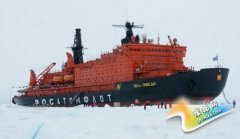 俄媒:俄罗斯2020年将建成三艘新原子能破冰船