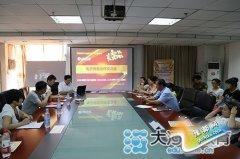 河南新华电脑学院电子商务合作项目走进万博商城