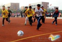 陕州小学足球特色项目蓬勃发展