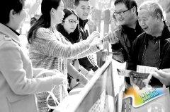 """三门峡市湖滨区:普及食品安全知识守护""""舌尖上的安全"""""""