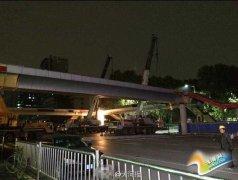 """郑州""""短命""""天桥被拆 服役5年中标价格804万"""