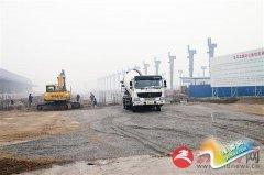 驻马店国际公路物流港一期项目建设情况报道之一