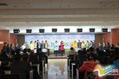 """2015年首届平舆县""""食品商会杯""""食品安全法知识竞赛"""