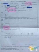 幼儿园4名女童被诊断尿路感染 疑因遭老师虐待(图)