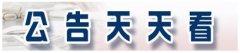 盈方微终止资产重组今日复牌 拟募资5亿加码主业(图)
