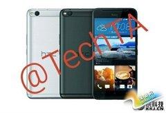 HTC新机One X9再曝:背部神似Nexus 6P