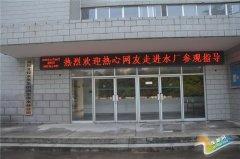 洛阳网友应邀走进洛阳北控水务宜阳贴吧网友走进洛阳北控水务集团直观自来水的处理工艺流程
