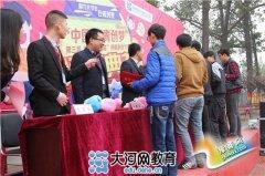 河南新华第三届网商创业大赛颁奖典礼隆重举行