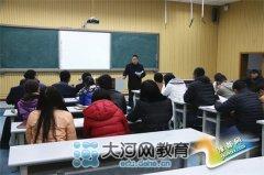 """如何打造高效课堂? 郑州12中教师""""晒""""案例"""