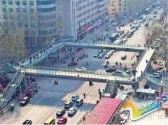 """央视曝光郑州天桥""""短命"""" 城市规划""""任性"""""""