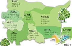 郑州将建27个区级综合性公园 去年已建成开放11个